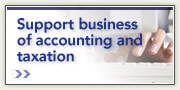 btn_accounting-en